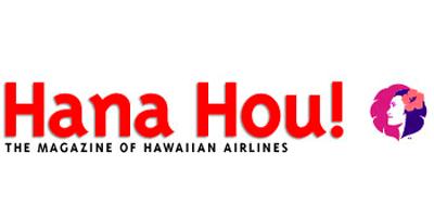 logo-hana-hou-hawaiian-airlines